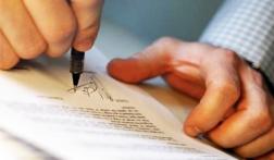 Formulario para solicitud: presenta cambios
